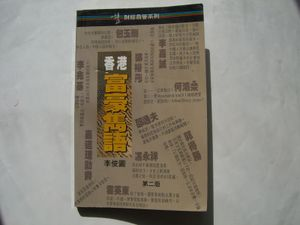 Blog_054_800_2