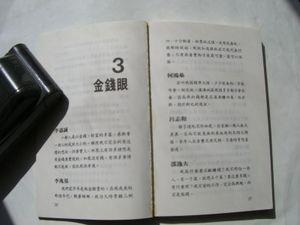 Blog_055_800