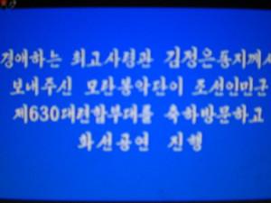 Cimg9966_800